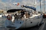 Наша яхта с говорящим названием Пина-колада