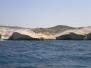 Фото остров Милос / Греция