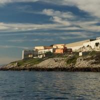 Гибралтарские казармы