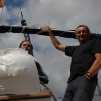 Финальная прогулка на яхте