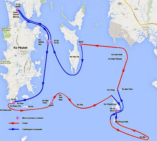 Маршрут яхтенный флотилии Тайланд-2014